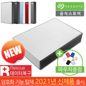 외장하드 4TB 실버 2019 New Backup Plus +선풍기증정+
