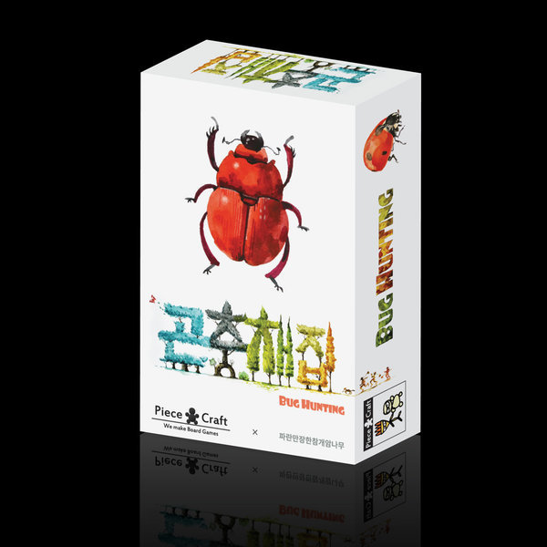 곤충채집 보드게임 (Bug Hunting / Board Game) 상품이미지