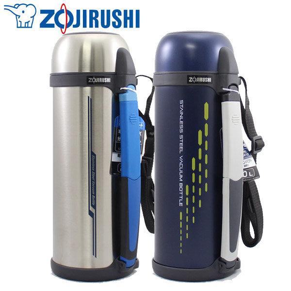 조지루시 대용량 보온보냉병 SF-CC20 (2.0L) 상품이미지