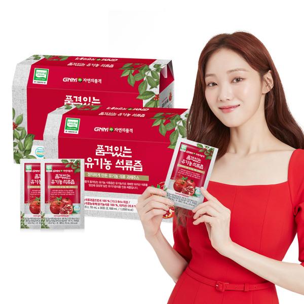 유기농 석류즙 석류 2박스(총 60포) 상품이미지