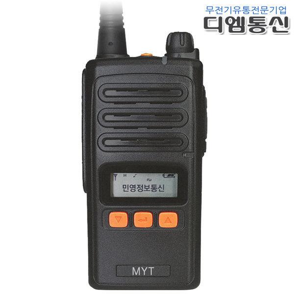 MYT-K400 민영 고성능 업무용무전기 등산/산악용 상품이미지
