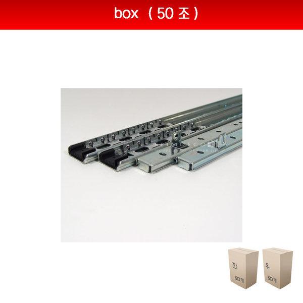 50조가격 2단레일 350mm 꺽쇠레일 2단볼레일 키보드 상품이미지