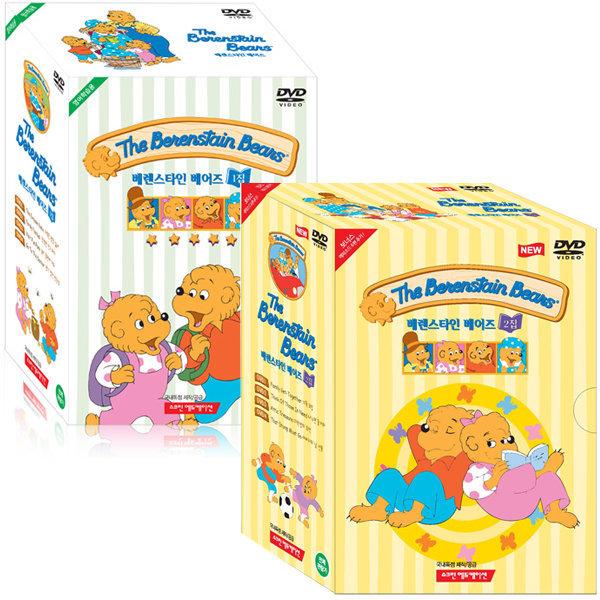DVD 베렌스타인 베어즈 8종세트 (1집+2집) 우리는 곰돌이 가족 상품이미지