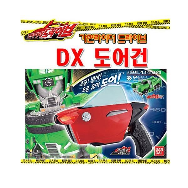가면라이더 드라이브 DX 도어건 (시프트카 1개포함) 상품이미지