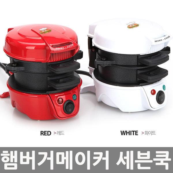 햄버거 메이커 세븐쿡/국산/샌드위치메이커 상품이미지