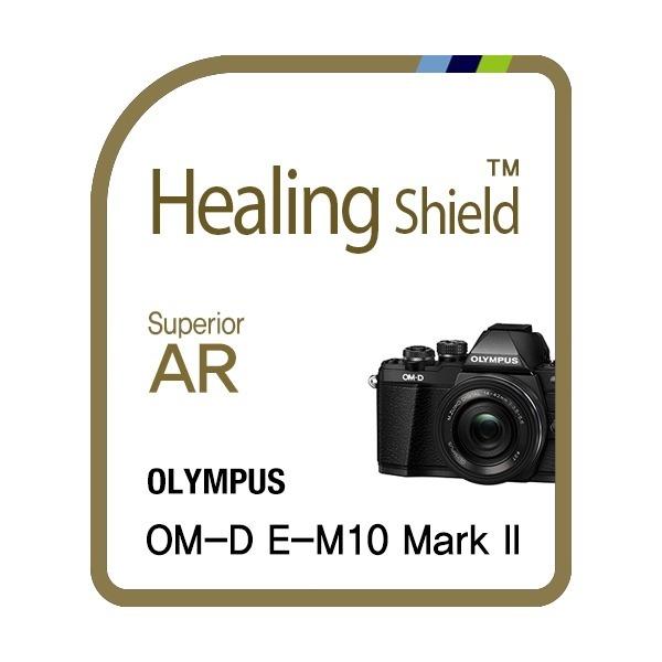 올림푸스 OM-D E-M10 Mark II AR 액정보호필름 1매 상품이미지