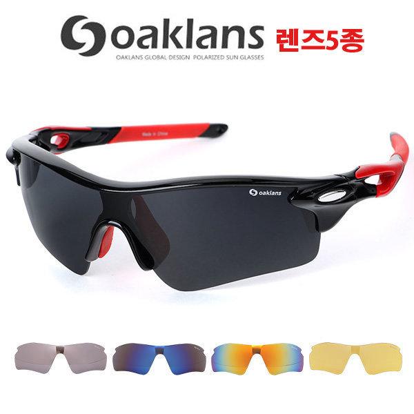 편광선글라스 자전거 등산 낚시 운전 스포츠 고글 상품이미지