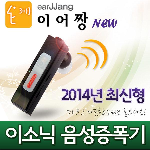 1+1행사 음성증폭기VA-3000 이어짱 구매시 녹음기증정 상품이미지