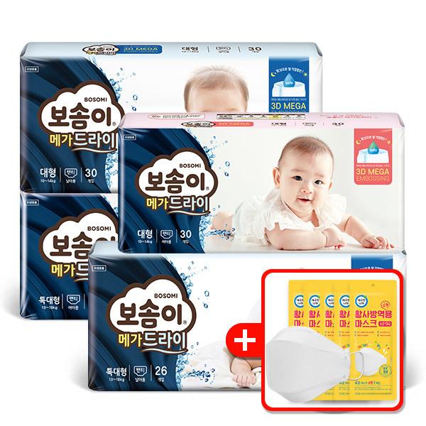 액션핏 팬티 기저귀 3팩 모음전 상품이미지