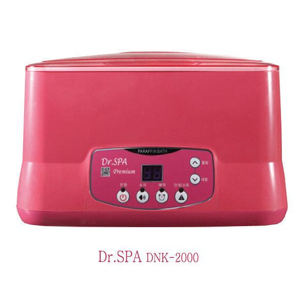(피부관리/미용기기) 닥터스파 파라핀 베스 DNK-2000 상품이미지