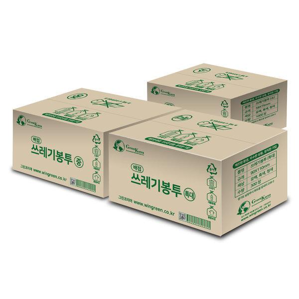 쓰레기봉투 배접 (특대) 300장  20매x15개 국내산 A급 상품이미지