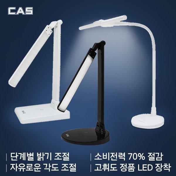 카스 삼정인버터 LED스탠드 밝기조절 각도조절 상품이미지