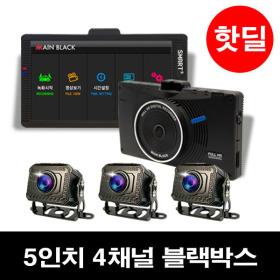 4채널블랙박스 버스화물캠핑카 64G 본체+방수적외선3