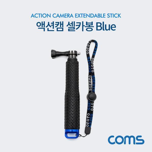 라이트닝 YT-188 스마트폰 카메라 셀카봉 홀더포함 상품이미지