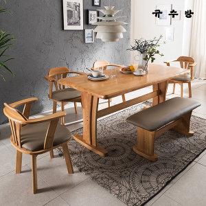 로얄 4인 원목식탁 세트 회전의자 원목 테이블