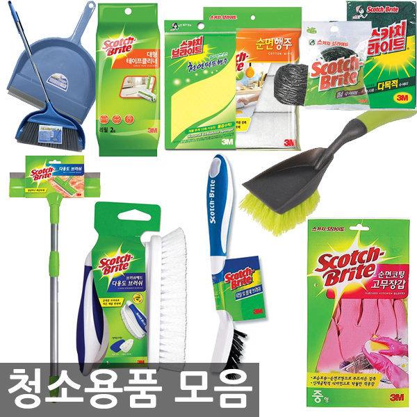 오피스네오/청소용품 모음/막대걸레/청소도구/빗자루 상품이미지