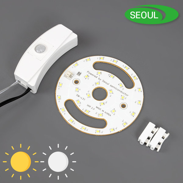 LG칩 교체용 LED센서등 LED직부등 PCB 기판 리폼 모듈 상품이미지