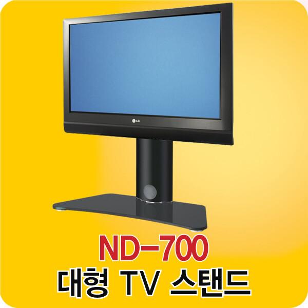 삼성/LG/중소기업 32~55 TV/70kg 지지/ND-700 스탠드 상품이미지
