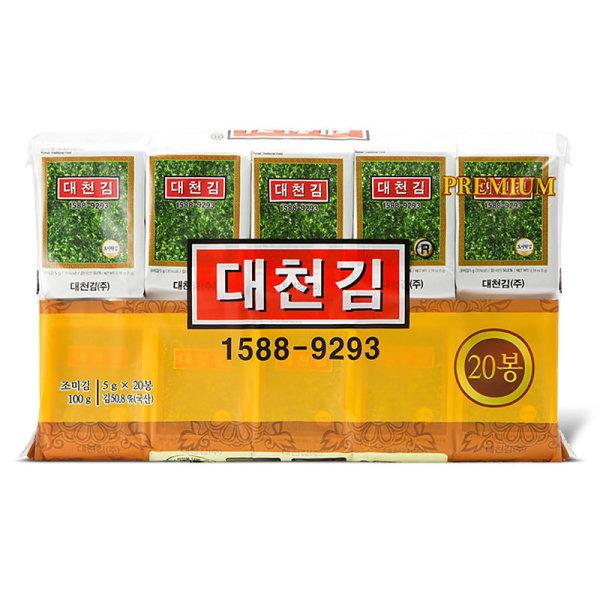 대천김 도시락김 5gx20봉 상품이미지