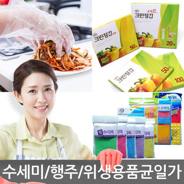 균일가 3900원 수세미세트/업소용/행주/위생장갑/봉투 상품이미지