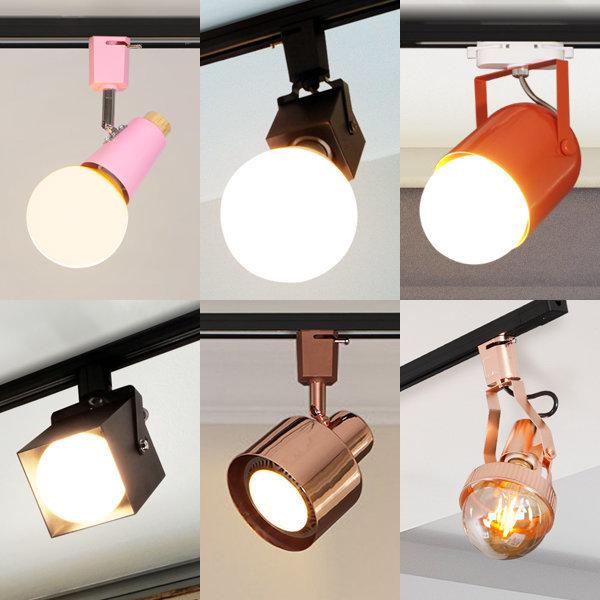 한사랑조명/7500원~/조명/LED/주방등/레일등 상품이미지