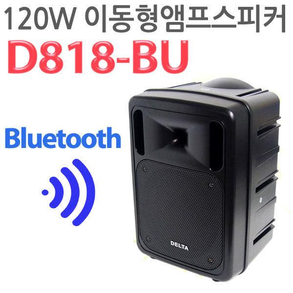 120W 이동형 앰프스피커 DS818-BU/USB SD MP3 고출력 상품이미지