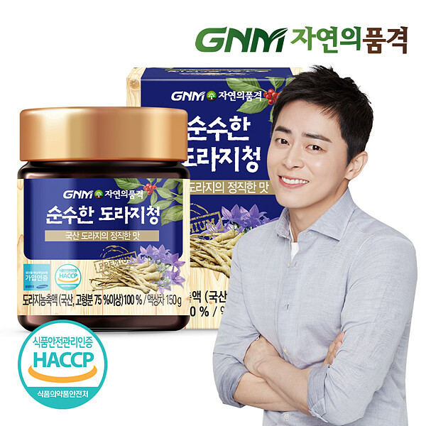 (현대Hmall)GNM자연의품격 순수한 도라지청 150g 1병 상품이미지