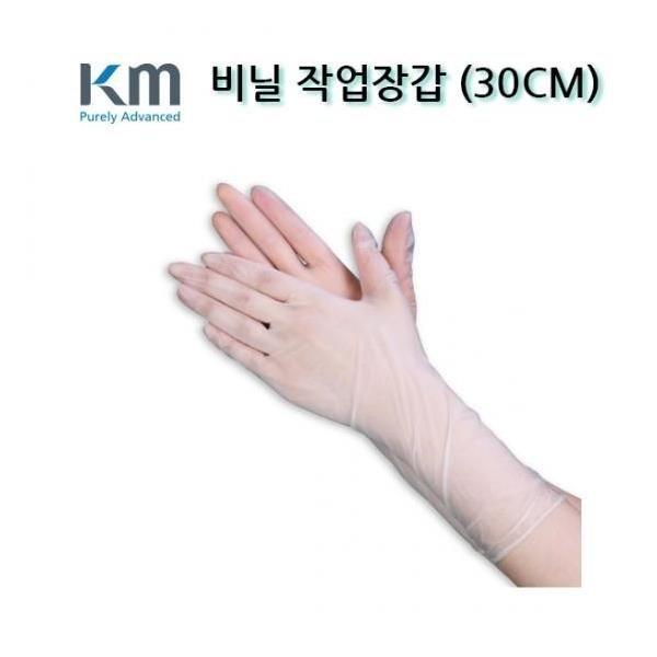 크린룸 PVC 장갑 (KMGF) 1Box(50ea) PVC소재 경제적인 상품이미지