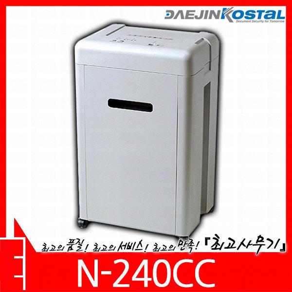 대진코스탈 N-240CC 문서세단기 N240CC 상품이미지