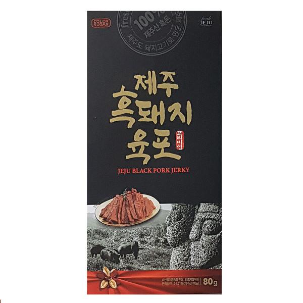 제주 흑돼지 육포 (80g 3봉지) / 말육포 /제주 직배송 상품이미지