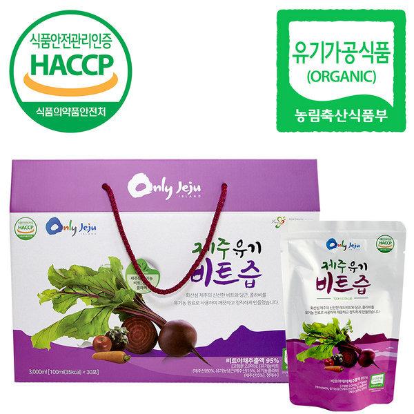 제주농장 유기농 비트즙 레드비트진액 100ml 30포 상품이미지