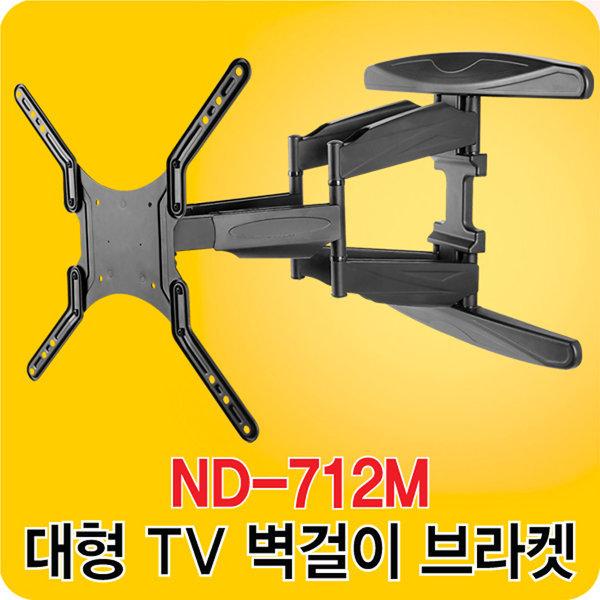 32~55 모니터/TV/베사 400x400 이내/ND-712M 브라켓 상품이미지