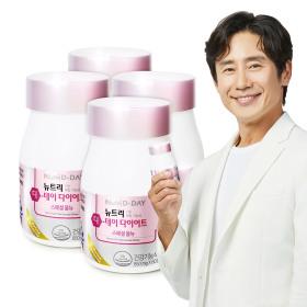 다이어트 스페셜 올뉴 4병 (총 4개월분) / 자기 전 2알