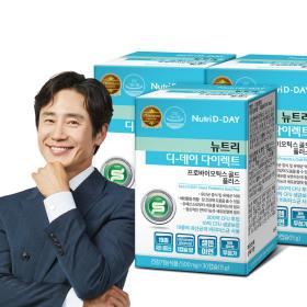 프로바이오틱스 플러스  3+1박스(PTP)/ 200억 생유산균