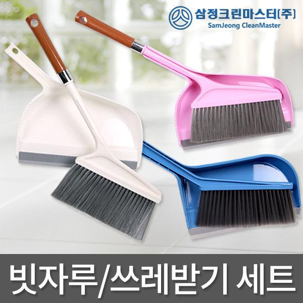 방비세트/빗자루세트/쓰레받기/빗자루/청소/학교/병원 상품이미지