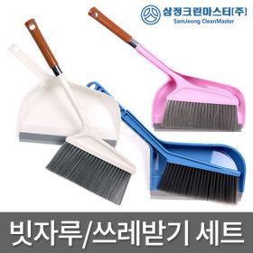 참조은방비세트/빗자루세트/쓰레받기/빗자루/청소용품