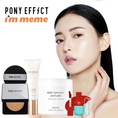PONNY EFFECT end of first half of 2019 sale up to 86% off