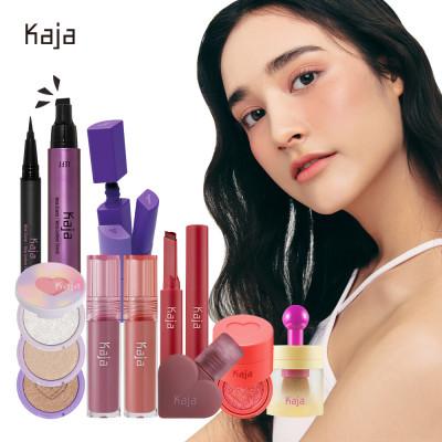 I`M MEME Park Ji Hoon/Bae Jinyoung GWP giveaway EVENT~78%