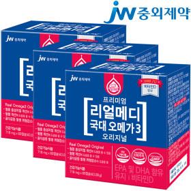 리얼메디 국대 오메가3 비타민D 함유 총1년분 총12개월