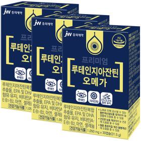 루테인지아잔틴 오메가3 눈건강 눈영양제 루테인 3박스