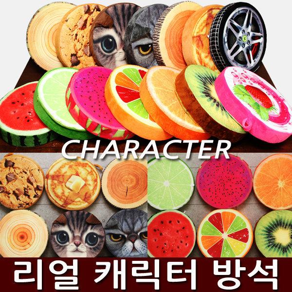 캐릭터방석/쿠션/극세사/쇼파/의자/커버/인테리어소품 상품이미지