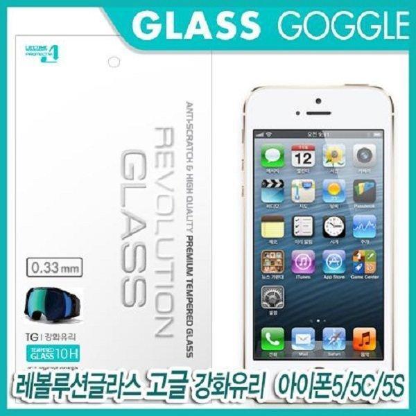 레볼루션글라스고글 아이폰5 5C 5S 강화유리필름 필름 상품이미지