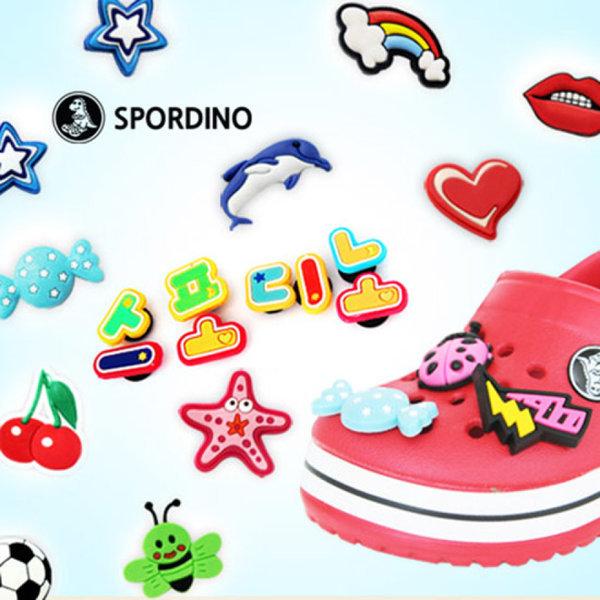 슈참스 특별한 신발 만들기/ 스포디노 상품이미지