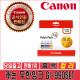 캐논잉크 GI-990(B/C/M/Y) 1SET G1900/G2900/G3900