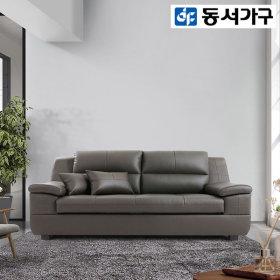 테라 천연가죽 3인용소파 DF908958
