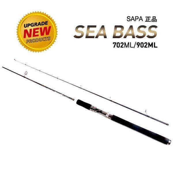 싸파  씨배스 루어대 SEA BASS 702ML/알루미늄 시트고급사양만 채택 상품이미지