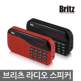 브리츠 BA-PR1휴대용/효도 라디오/FM/MP3/스피커(블랙