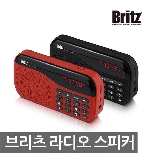 브리츠 BA-PR1휴대용/효도 라디오/FM/MP3/스피커(블랙 상품이미지
