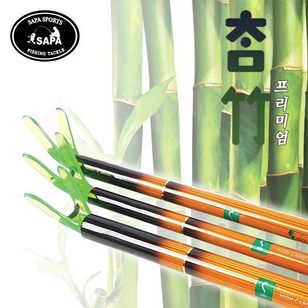 싸파  참竹 프리미엄 카본 받침대-4/5절/참죽 시리즈/낚시용품/민물낚시 상품이미지