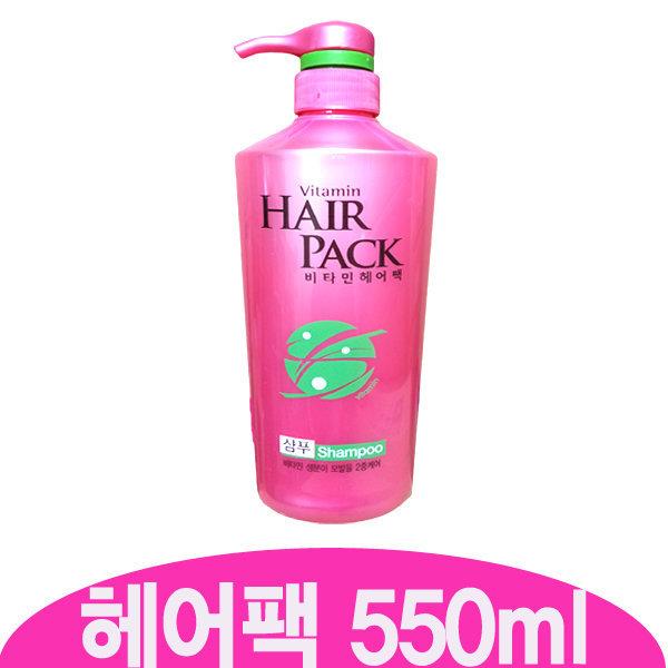 비타민 헤어팩 샴푸 : 린스 : 겸용샴푸 550ml / 챠밍 상품이미지